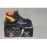 Buy cheap Best selling Safety shoes with steel toe product
