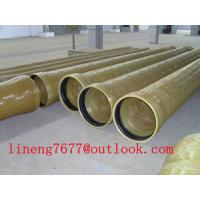 China PVC Pressure Pipes FRP PIPE Fiberglass Pipe MANUFACTURER on sale