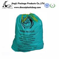 Buy cheap Transparent Plastic Drawstring Bags / personalized Plastic Bag product