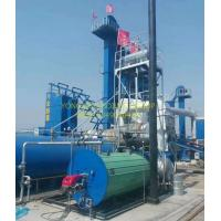 China Industrial Thermal Fluid Systems , Thermal Oil Heater For Food Factory on sale