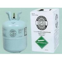 Buy cheap Good price and high purity Refrigerant Gas R134a product