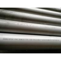 China Stainless Steel Seamless Pipe,DIN 17456 /DIN 17458 /EN10216-5 1.4404,COLD DRAWING & ROLLING. on sale