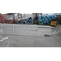 A511 TP321 6 Inch Stainless Steel Hollow Bar Cold Rolled Seamless