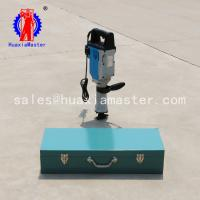 Buy cheap supply mini light soil drilling rig QTZ-3D electric sampling drill machine for sale waterless no pollution price product