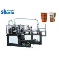 Buy cheap Automatic Paper Tea Cup Making Machine 11 KW With Three Phase four wire disposable cup machine product