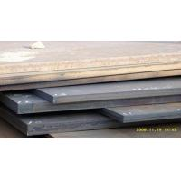 Buy cheap Mould Steel Plate product