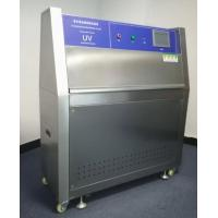 Buy cheap Energy Saving RT+10℃ ~70℃ UV Weather Resistance Test Chamber With Irradiance 1.0W / cm2 product