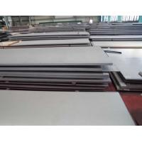 Buy cheap HOT ROLLED SHIPPING QUALITY STEEL PLATES product