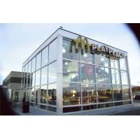 Buy cheap Insulated Glass, building glass, Low-e Insulated Glass product