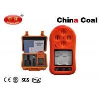 China Detector Instrument Portable Multi Gas Detector KT 602  One in Four Type Gas Detectors on sale