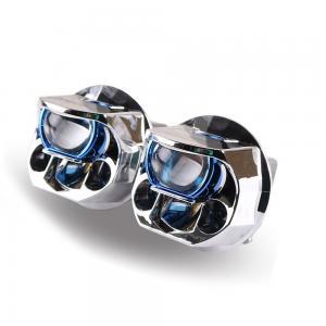 Buy cheap Auto 30W Laser LED Projector Headlights , 6000K Audi Laser Headlights product