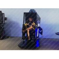Buy cheap Electric System 9D VR Games Flying Cinema Rotation 720 Degrees Flight Simulator product