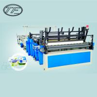 China TF-TPM 1575 cheap price and high quality toilet paper rewinding machine toilet paper making machine on sale