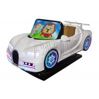 Buy cheap India hot sale cheap price MP4 Music Kids ride with interactive race games coin operated for sale product