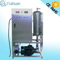 Buy cheap YT-S-017 30g 40g 50g all in one water treatment ozone generator ozone machine ozonator for drinking water plant product