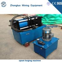 Buy cheap Upset Forging Machine|Hydraulic automatic forging machine steel stitching for the bridge upset forging machine from wholesalers