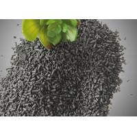 Buy cheap CTC 60 Activated Carbon Made From Anthracite Coal , Extruded Activated Carbon product