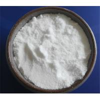 Buy cheap Man Made Cryolite Powder , Pure UN Number 2674 Sodium Hexafluorosilicate product