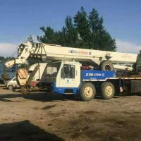Buy cheap Used Crane Sale in Malaysia , 50 Ton QY50K China XCMG Blue Color Second-hand Condition Crane product