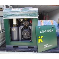Buy cheap Industrial Lubricated Rotory Screw Air Compressor With Water Cooling / Air Cooling Unit product