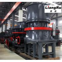 Buy cheap Mini Single Cylinder Hydraulic Spring Cone Crusher For Quarry Plant And Mining product