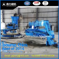 Buy cheap China vibration concrete pipe making machine product