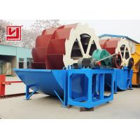 Buy cheap Industrial AC Motor Silica Sand Washing Machine Low Consumption Energy Saved product