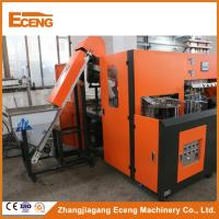 Buy cheap Orange Semi Auto Blowing Machine , Machine For Making Plastic Bottles product