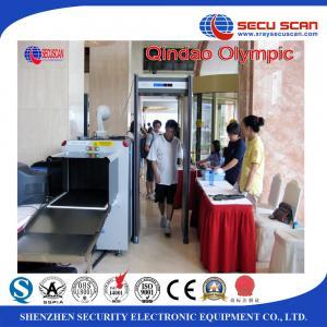 Buy cheap Multi - scanner de sécurité de l'énergétique X Ray from wholesalers