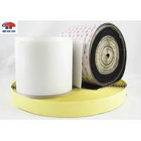 Buy cheap Industrial Self Adhesive Hook and Loop Tape 25Yard Heat Resistant product