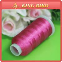 Buy cheap Viscose Rayon Embroidery Machine Threads Bright Pink for Knitting product