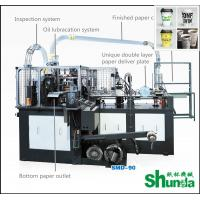 Buy cheap Paper Coffee Cup Making Machine automatical paper coffee cup machine with ultrasonic system product