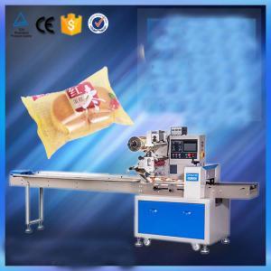 Buy cheap Type équipement de machine de paquet d'écoulement, machine d'oreiller de conditionnement de casse-croûte from wholesalers