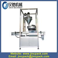 Buy cheap Full automatic sugar salt pepper packaging machine product