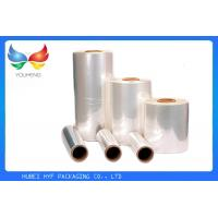 Buy cheap 50mic Printable Glossy Transpancy PETG Shrink  film For Bottle Label product