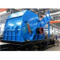 Buy cheap High Performance Scrap Metal Crusher Machine 2000*700*2000mm Dimension product