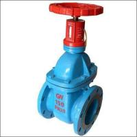 Buy cheap Light Weight Resilient Seated Gate Valve With Ductile Iron Easily To Fixing product