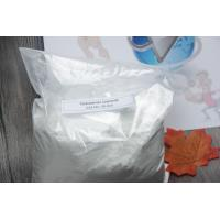 Buy cheap White Powder Muscle Mass Steroid Testosterone Cypionate High Purity For Bodybuilding product