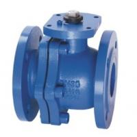 China Soft Seal Ductile Iron Ball Valve Flexible Leakproof Flow Control Ball Valve on sale