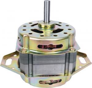 Buy cheap Energy Saving 4 Pole Automatic Motor for Washing Machine HK-038Q product