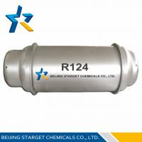 Buy cheap R124 HCFC Refrigerant Replacement R114 Disposable cylinder 13.6kg/30lb product