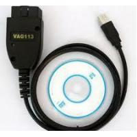 Buy cheap VAGCOM VCDS HEX CAN USB Interface VW/Audi Diagnostic Cable from wholesalers