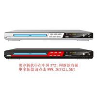 Buy cheap Dvd player with USB, SD/MMC card and Game function product
