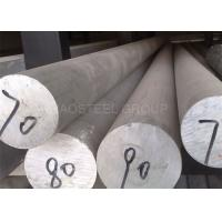Buy cheap ASTM 310S Stainless Round Bar Stock Surface Grind Finish Cold Drawn 1mm ~ 50mm product