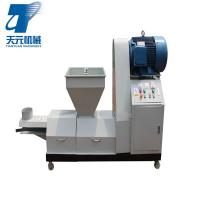 China Top quality rice husk biomass briquette machine charcoal press with CE ISO certinfication for BBQ on sale