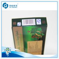 Buy cheap Special Custom Paper Anti Counterfeiting Packaging 350g For Food /  Tea  / Coffee product