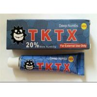 China TKTX 20% Tattoo Numb Cream Piercing Makeup Permanent Eyebrow Embroidered wholesale