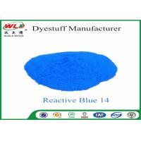 Buy cheap Polyester Fabric Dye ReactiveTurquoise Blue K-GL C I Reactive Blue 14 product