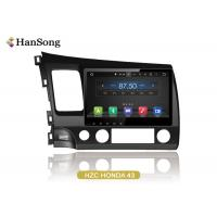 Honda Civic Dvd Player With Gps Navigation , Android Car DVD Player HZC HONDA 43