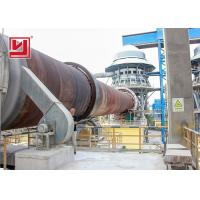 Buy cheap Active Rotary Kiln Lime Equipment Furnace Making Machinery 250tpd Capacity product